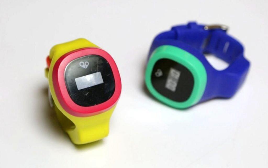 hereOChildren's GPS Watch