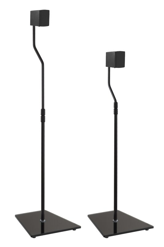 Adjustable Height Speaker Stands (Set of 2)